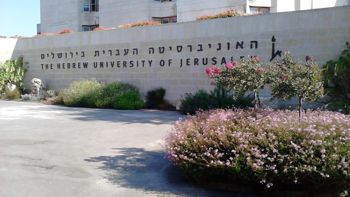 Merck in Israel - European Biotechnology